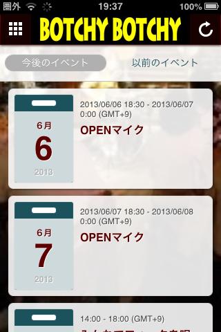 【免費音樂App】BotchyBotchy-APP點子