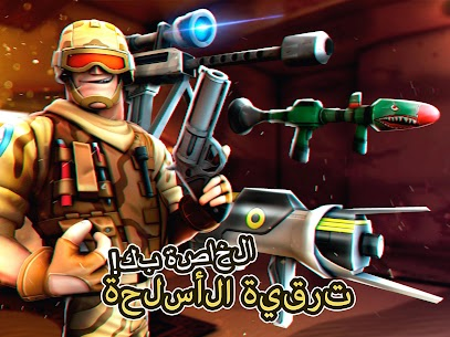 Respawnables – FPS Special Forces  10