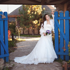 Wedding photographer Anastasiya Ilina (LadyN). Photo of 12.08.2014