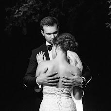 Wedding photographer Nikita Kret (nikitakret). Photo of 17.12.2014