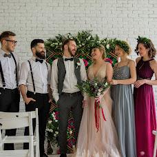 Wedding photographer Dmitriy Shestak (shastak). Photo of 10.11.2017