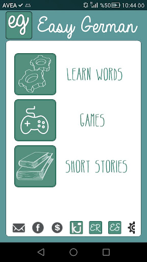 無料教育Appの簡単なドイツ語|記事Game