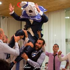 Wedding photographer Ximo González (XimoGonzalez). Photo of 02.11.2017