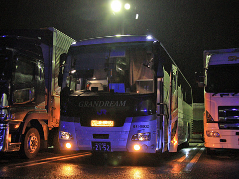 西日本JRバス「グランドリーム大阪2号」 2152 八幡PAにて