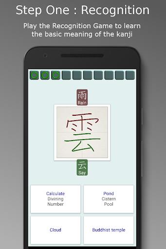 Japanese Kanji Tree Pro  image 2