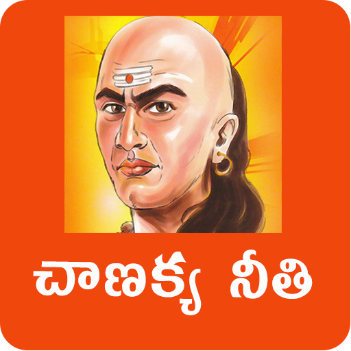 Chanakya Niti Telugu - Apps on Google Play