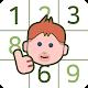 Brain Train Sudoku : BTS (game)