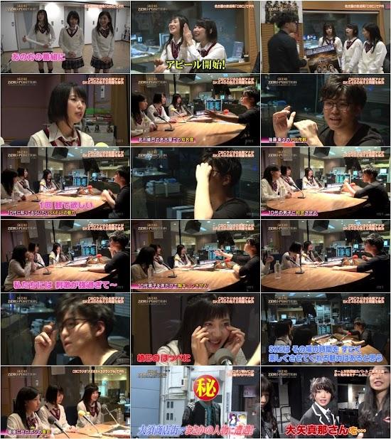 (TV-Variety)(720p) SKE48 ZERO POSITION~チームスパルタ!能力別アンダーバトル~ ep38 160618