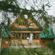 Wedding photographer Yulya Izmaylova (izmyloveU). Photo of 13.06.2016