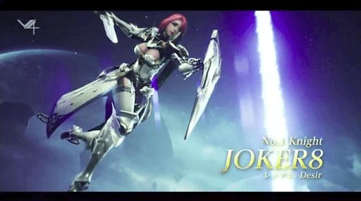 JOKER8さん