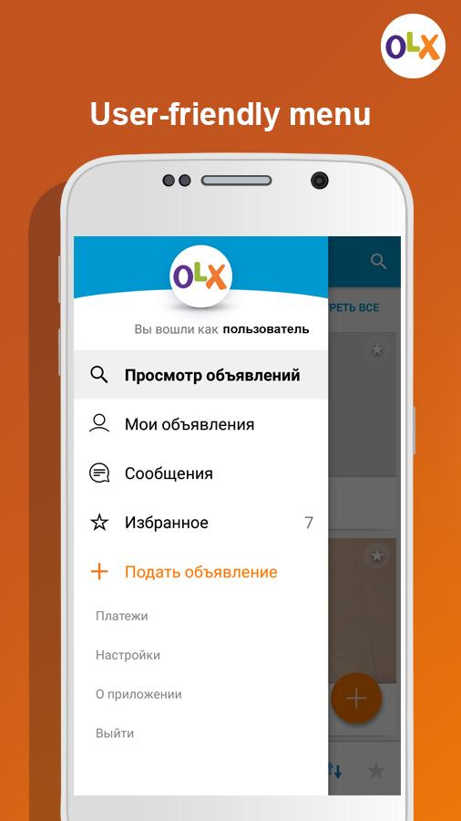 OLX Classifieds of Kazakhstan- screenshot