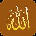Islamic Essentials icon