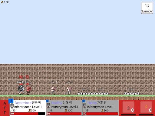 Kingdom of Procreation 2 2.14 screenshots 2