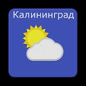 термобелье, допустим, погода в калининградской светлый NORVEG