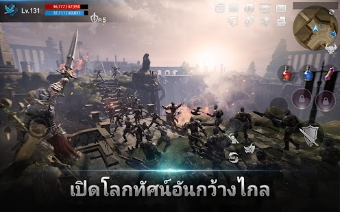 Lineage2 Revolution Screenshot