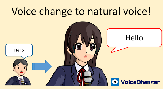 App N Voice changer (change to natural female voice) APK for Windows Phone