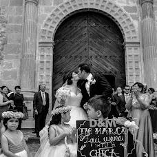 Wedding photographer Michel Bohorquez (michelbohorquez). Photo of 02.05.2018