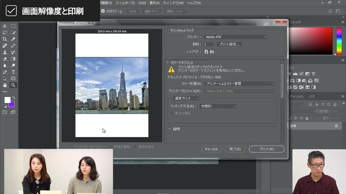 スクリーンショット, モニター, 室内, 人 が含まれている画像  自動的に生成された説明