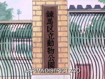 School is a Battlefield! Ranma vs. Ryoga