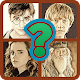 Trivia For Harry Potter Fans (game)