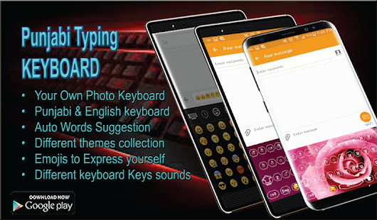 Punjabi Keyboard App for PC / Windows 7, 8, 10 / MAC Free