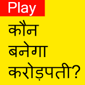 GK in hindi ( General Knowledge of India )
