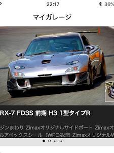RX-7 FD3S 前期 H3 1型タイプRのカスタム事例画像 Yoshiさんの2018年11月23日22:21の投稿