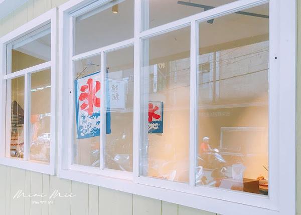 吃啥冰品飲料店
