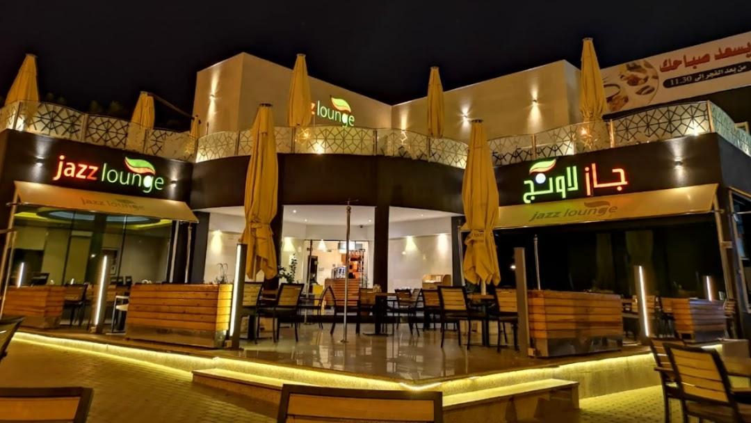 نتيجة بحث الصور عن مطعم جاز لاونج بالمدينة المنورة