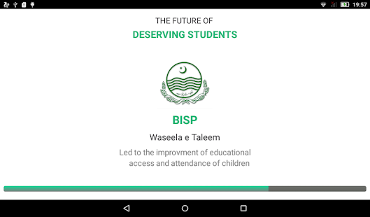 Waseela e Taleem - náhled