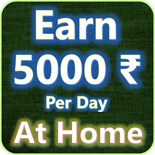 घर बैठे पैसे कमाए 100% Result - Earn Money at Home - náhled