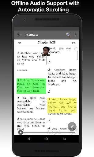 Twi & English Bible 3.1 screenshots 4