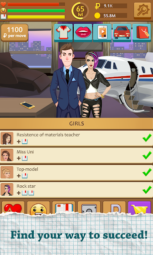 Student screenshot 5
