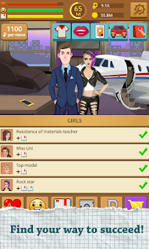 Student apk screenshot