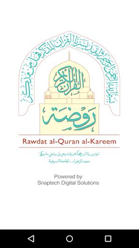 Rawdat al-Quran al-Kareem