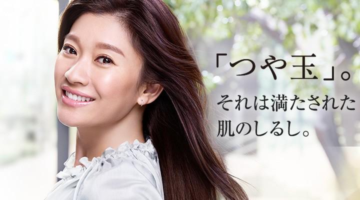 05 shiseido.jpg