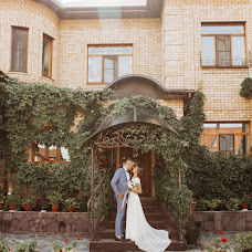 Wedding photographer Kristina Malyavkina (Chrismal). Photo of 18.07.2018