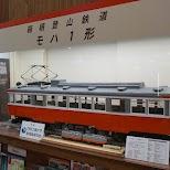 old fashion trains in Hakone in Hakone, Kanagawa, Japan