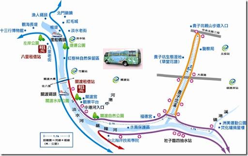 bikemap3