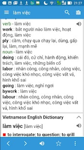 English Vietnamese Dictionary- screenshot thumbnail