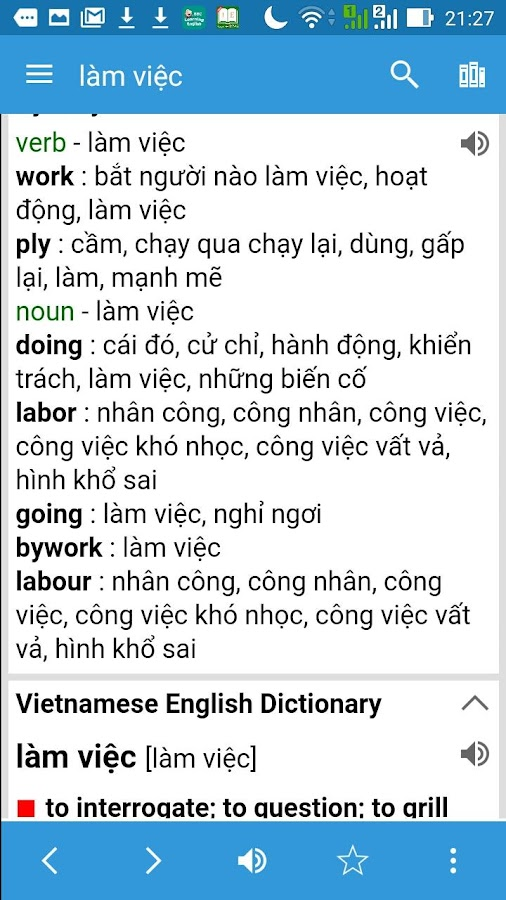 English Vietnamese Dictionary- screenshot