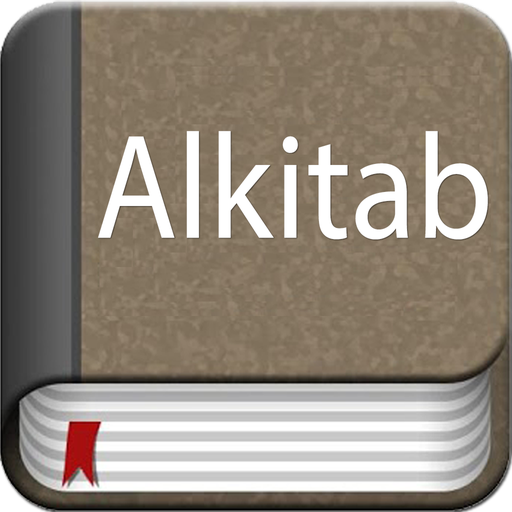 Alkitab indonesia by bible full version education category.