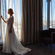 Wedding photographer Yuliya Istomina (istomina). Photo of 10.02.2018
