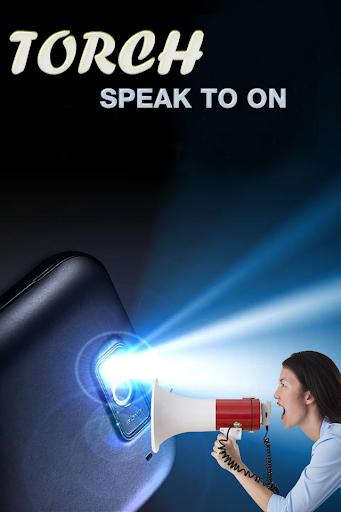 手电筒的语音 - 拍手