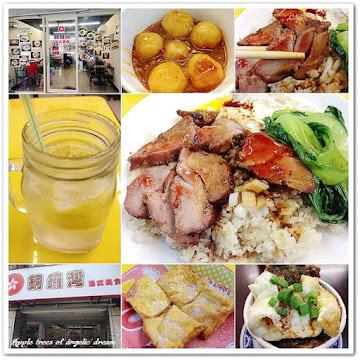 銅鑼灣港式美食
