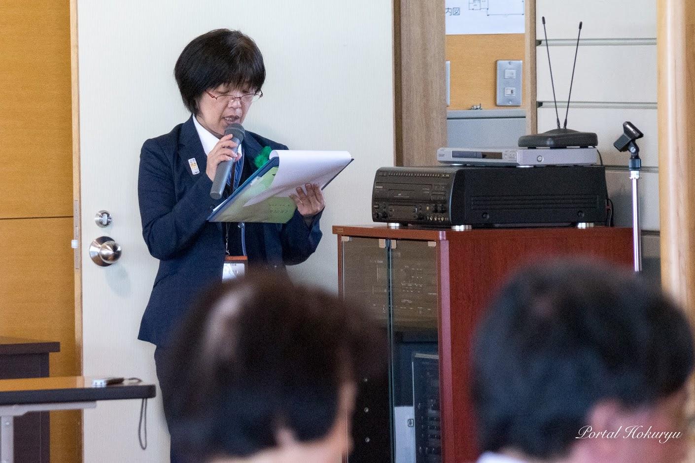 役場総務課・続木敬子 課長