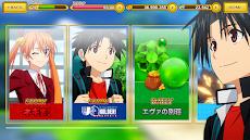 ネギマテ〜UQ HOLDER!魔法先生ネギま!2〜のおすすめ画像3