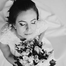 Wedding photographer Anastasiya Udalcova (udaltsova). Photo of 09.01.2017