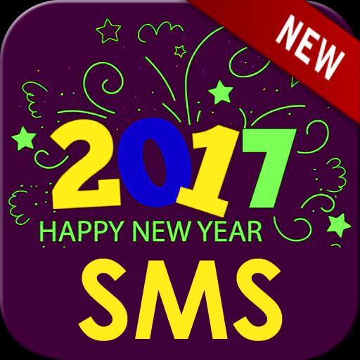 New Year Urdu Sms