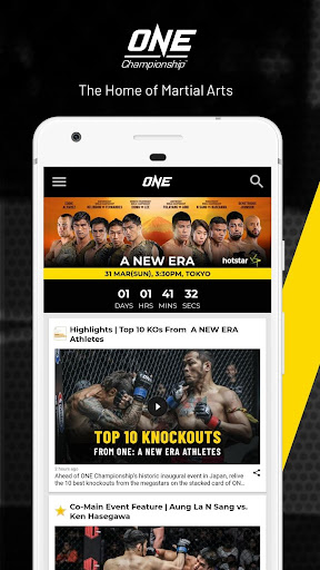 ONE Championship 1.1.26 gameplay | AndroidFC 1